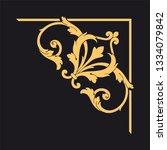gold baroque ornament. retro... | Shutterstock .eps vector #1334079842