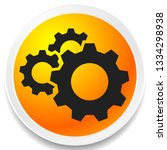 gear  cogwheel icon. repair ... | Shutterstock .eps vector #1334298938