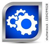 gear  cogwheel icon. repair ... | Shutterstock .eps vector #1334299028