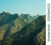 great wall of beijing china   Shutterstock . vector #1334364122