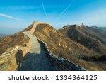 great wall of beijing china    Shutterstock . vector #1334364125
