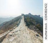 great wall of beijing china   Shutterstock . vector #1334382422