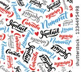 pattern with lettering of... | Shutterstock .eps vector #1334495498