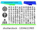 management icon set. 120 filled ... | Shutterstock .eps vector #1334611985