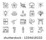 cherry blossom festival icon... | Shutterstock .eps vector #1334618102