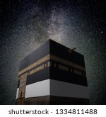 Kaaba In Mecca At Night With...