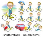 a set of businessman riding a... | Shutterstock .eps vector #1335025898