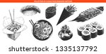 engraved style asian food...   Shutterstock . vector #1335137792