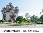 """""""patuxai victory monument"""" or ...   Shutterstock . vector #1335211862"""