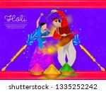 happy holi background  colorful ... | Shutterstock .eps vector #1335252242