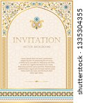 Iinvitation template for design of ornate wedding invitation, greeting card  and other. Ornamental floral frame of gold and jewellery. Arabic, Persian, Indian style