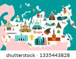 russia vector atlas  colorfull... | Shutterstock .eps vector #1335443828