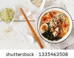 miso ramen asian noodles with... | Shutterstock . vector #1335463508