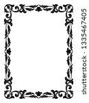 calligraphy penmanship curly...   Shutterstock . vector #1335467405