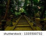 the fushimi inari taisha ...   Shutterstock . vector #1335500732