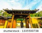 the fushimi inari taisha ...   Shutterstock . vector #1335500738
