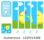 puzzle for toddlers. match... | Shutterstock .eps vector #1335514388