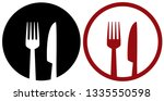 cafe sign with fork  plate and... | Shutterstock .eps vector #1335550598