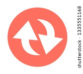 simple arrow sign icon | Shutterstock .eps vector #1335551168