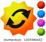 swap  flip icon. circular  oval ... | Shutterstock .eps vector #1335580652