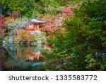 beautiful daigoji temple with... | Shutterstock . vector #1335583772