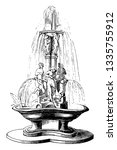 water fountain is made out of... | Shutterstock .eps vector #1335755912