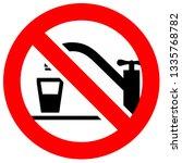 prohibition sign. black... | Shutterstock .eps vector #1335768782
