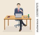 vector illustration of a... | Shutterstock .eps vector #1335887075