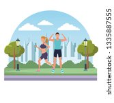 couple working out | Shutterstock .eps vector #1335887555