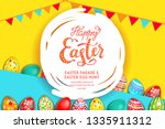 easter eggs on a bright yellow... | Shutterstock .eps vector #1335911312