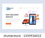 express fast delivery logistic... | Shutterstock .eps vector #1335926012