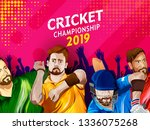 cricket match between india vs... | Shutterstock .eps vector #1336075268