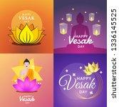 happy vesak day illustration | Shutterstock .eps vector #1336145525