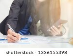 female accountant or marketing... | Shutterstock . vector #1336155398