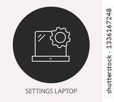 data security   outline vector... | Shutterstock .eps vector #1336167248