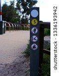 Public Park Guidance Signage...
