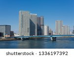 harumi bridge and the... | Shutterstock . vector #1336197392