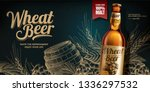 wheat beer ads on blackboard... | Shutterstock .eps vector #1336297532