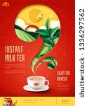 instant milk tea poster ads... | Shutterstock .eps vector #1336297562