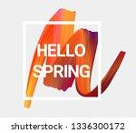 wavy colorful brush stroke line....   Shutterstock .eps vector #1336300172