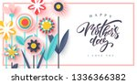 happy mother's day greeting... | Shutterstock .eps vector #1336366382