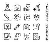 healthcare line icons set.... | Shutterstock .eps vector #1336369952