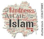 vector conceptual islam ... | Shutterstock .eps vector #1336373885