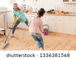 hide and seek. funny emotional... | Shutterstock . vector #1336381568