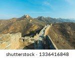 great wall of beijing china    Shutterstock . vector #1336416848