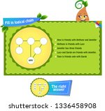 visual game for children and... | Shutterstock .eps vector #1336458908