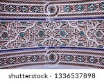 beautiful complex exquisite...   Shutterstock . vector #1336537898