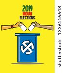 image of 2019 indian elections  | Shutterstock .eps vector #1336556648