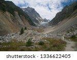 majestic nature in mestia ... | Shutterstock . vector #1336622405