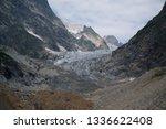majestic nature in mestia ... | Shutterstock . vector #1336622408